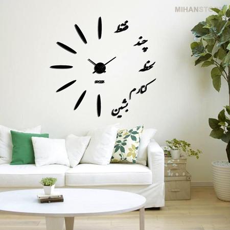 نمونه عکس ساعت دیواری طرح مدل غزل برای اتاق